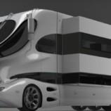 Toto je najdrahší a najluxusnejší karavan na svete