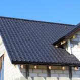 Rekonštrukcia strechy a na čo pri nej nezabudnúť