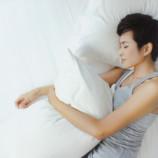 Chcete sa lepšie vyspať? Pomôžu vám aj matrace